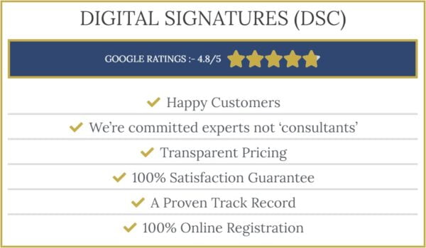 dsc product page image