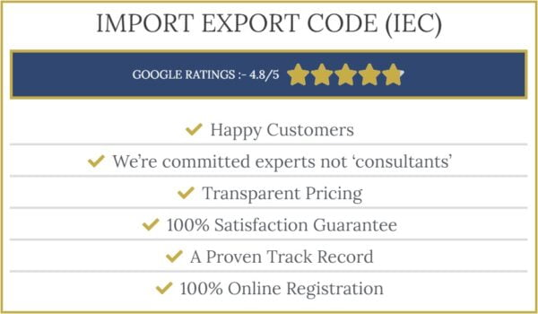 Import export code service page