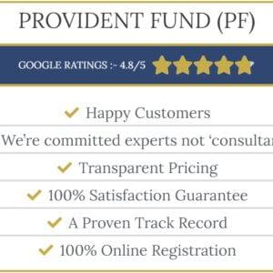 provident fund service image
