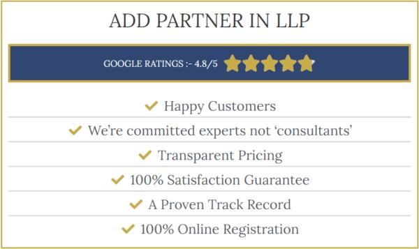 Add A Partner In LLP