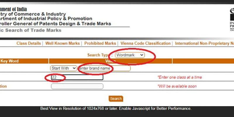 trademark wordmark search